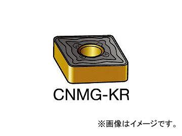 サンドビック/SANDVIK T-Max P 旋削用ネガ・チップ CNMG160612KR 3210(6042074) 入数:10個