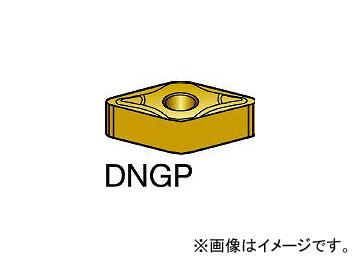 サンドビック/SANDVIK T-Max P 旋削用ネガ・チップ DNGP150608 S05F(6051871) 入数:10個