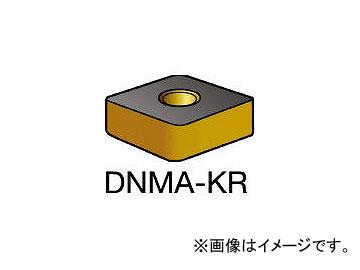 サンドビック/SANDVIK T-Max P 旋削用ネガ・チップ DNMA150608KR 3205(6052002) 入数:10個