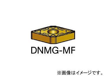 サンドビック/SANDVIK T-Max P 旋削用ネガ・チップ DNMG150404MF 1115(3590143) 入数:10個