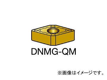 サンドビック/SANDVIK T-Max P 旋削用ネガ・チップ DNMG150412QM 1115(3589935) 入数:10個