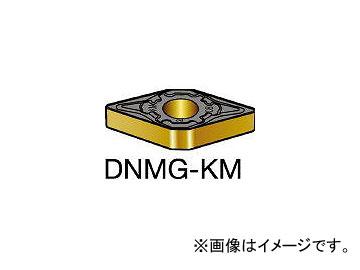 サンドビック/SANDVIK T-Max P 旋削用ネガ・チップ DNMG150608KM 3205(6052886) 入数:10個