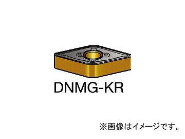 サンドビック/SANDVIK T-Max P 旋削用ネガ・チップ DNMG150608KR 3205(6052916) 入数:10個