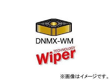 サンドビック/SANDVIK T-Max P 旋削用ネガ・チップ DNMX150408WMX 3210(3589749) 入数:10個