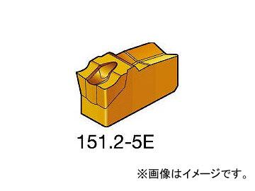 サンドビック/SANDVIK T-Max Q-カット 突切り・溝入れチップ N151.22005E 1125(6069878) 入数:10個