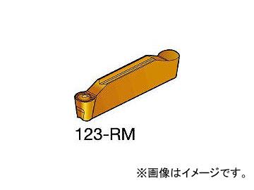 サンドビック/SANDVIK コロカット2 突切り・溝入れチップ N123H20400RM 2135(2489210) 入数:10個