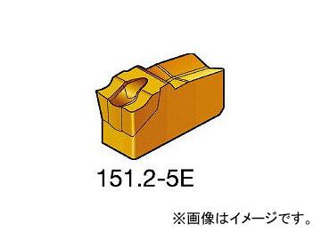 サンドビック/SANDVIK T-Max Q-カット 突切り・溝入れチップ N151.24005E 525(6075061) 入数:10個