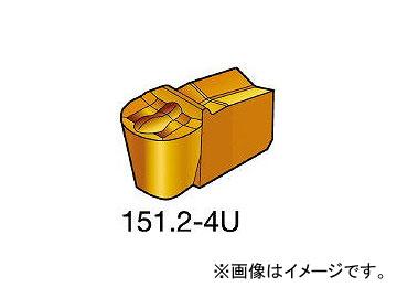 サンドビック/SANDVIK T-Max Q-カット 突切り・溝入れチップ N151.2300254U 235(1548093) 入数:10個