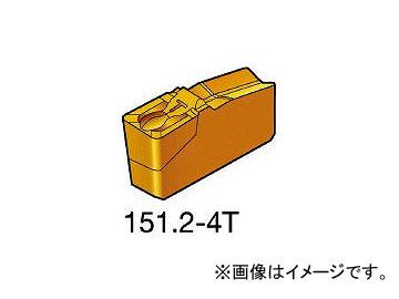 サンドビック/SANDVIK T-Max Q-カット 突切り・溝入れチップ N151.25004504T 4225(3393186) 入数:10個