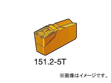 サンドビック/SANDVIK T-Max Q-カット 突切り・溝入れチップ N151.25004505T 4225(3346111) 入数:10個