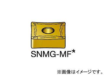 サンドビック/SANDVIK T-Max P 旋削用ネガ・チップ SNMG090304MF 235(6076203) 入数:10個