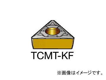 サンドビック/SANDVIK コロターン107 旋削用ポジ・チップ TCMT16T304KF H13A(6163807) 入数:10個