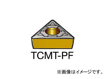 サンドビック/SANDVIK コロターン107 旋削用ポジ・チップ TCMT06T102PF 1515(3586553) 入数:10個