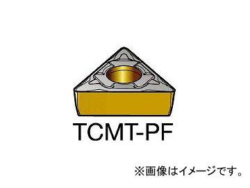 サンドビック/SANDVIK コロターン107 旋削用ポジ・チップ TCMT06T104PF 5015(6057373) 入数:10個