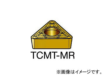 サンドビック/SANDVIK コロターン107 旋削用ポジ・チップ TCMT16T308MR 2025(1721801) 入数:10個
