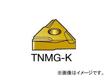 サンドビック/SANDVIK T-Max P 旋削用ネガ・チップ TNMG160408RK 2035(1560913) 入数:10個
