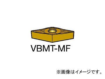 サンドビック/SANDVIK コロターン107 旋削用ポジ・チップ VBMT160404MF 2025(6066534) 入数:10個