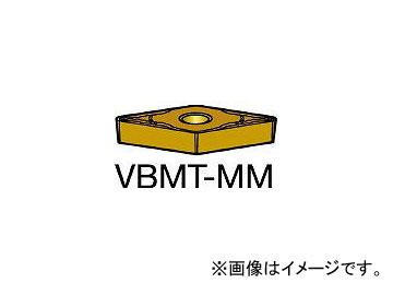 サンドビック/SANDVIK コロターン107 旋削用ポジ・チップ VBMT160408MM 2015(1721399) 入数:10個