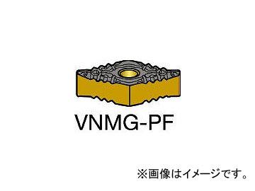 サンドビック/SANDVIK T-Max P 旋削用ネガ・チップ VNMG160408PF 1515(3583619) 入数:10個