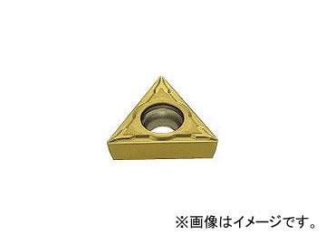 三菱マテリアル/MITSUBISHI UPコート COAT TCMT16T304FV AP25N(6791824) 入数:10個