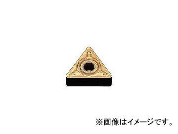 三菱マテリアル/MITSUBISHI M級ダイヤコート COAT TNMG220408MH UE6110(6566855) 入数:10個