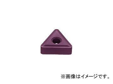 三菱マテリアル/MITSUBISHI VPコート COAT TNMG220408MS VP05RT(6794980) 入数:10個