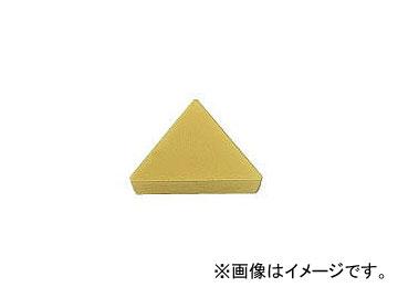 三菱マテリアル/MITSUBISHI チップ 超硬 TPGN110304 HTI05T(1685040) 入数:10個