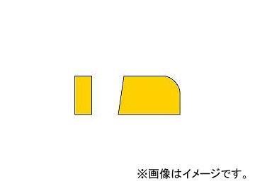 三菱マテリアル/MITSUBISHI 標準チップ 超硬 43 STI20(6551262) 入数:10個