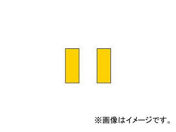 三菱マテリアル/MITSUBISHI 標準チップ 超硬 83 UTI20T(6552111) 入数:10個