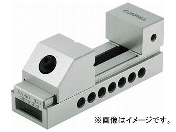 トラスコ中山/TRUSCO 精密バイスAタイプ 50mm 浮き上がり防止構造タイプ VA50(1227505) JAN:4989999184457