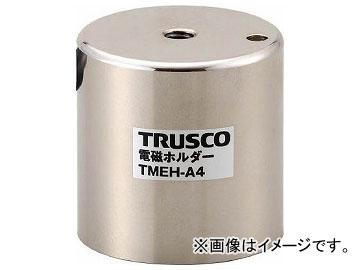 トラスコ中山/TRUSCO 電磁ホルダー φ80×H60 TMEHA8(4158512) JAN:4989999205657