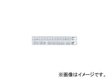 シンワ測定/SHINWA 直尺シルバー 3000mm 13072(4219490)