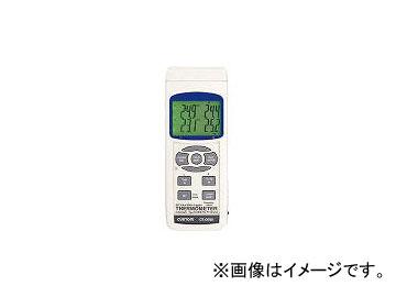 高級感 カスタム デジタル温度計 CT05SD(3923606) JAN:4983621210064, ナージャ 雑貨とスイーツ ac7c0c12