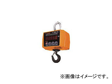 守隨本店/SHUZUI 電子式吊秤 「ハンディコスモ」 秤量300kg 目量0.1kg 0.3ACBE