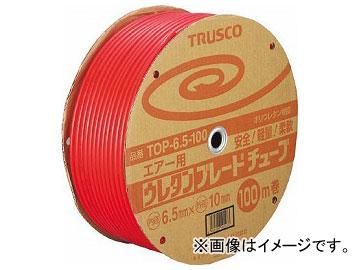 トラスコ中山/TRUSCO ウレタンブレードチューブ 8.5×12.5 100m 赤 TOP8.5100(1043188) JAN:4989999401240