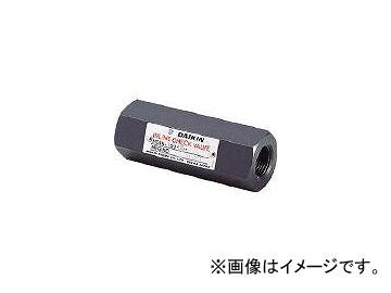 ダイキン工業/DAIKIN インラインチェック弁 HDINT0305(1016776)