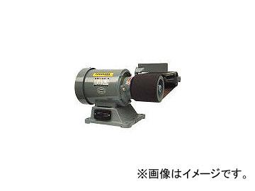 淀川電機製作所/YODOGAWADENKI ベルトグラインダー(高速型) YS2N(1086618) JAN:4562131811215