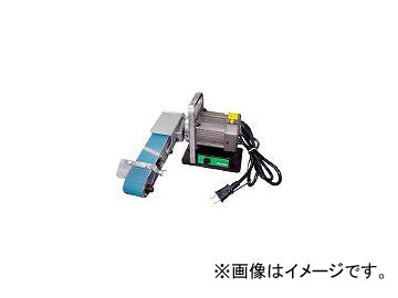 森本工業所 卓上ミニベルダー(定速回転型) MR40E(2397803)
