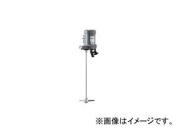 佐竹化学機械工業/SATAKE 可搬型かくはん機(PSE対応)サタケポータブルミキサー A7200.2AS