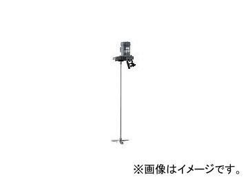 佐竹化学機械工業/SATAKE 可搬型かくはん機(工業用)サタケポータブルミキサー A7200.75B