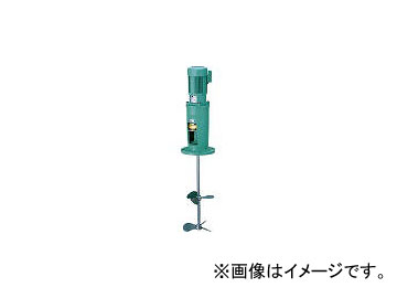 阪和化工機/HANWA 立型攪拌機 中速用 HP5002B(3827771)