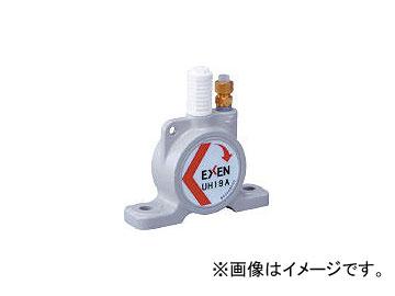 エクセン/EXEN 空気式ポールバイブレータ UH19A(2898667) JAN:4562303290084