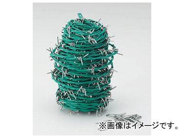 トラスコ中山/TRUSCO 有刺鉄線 カラー 2.0mm×100m TUW20100G(2825783) JAN:4989999276510