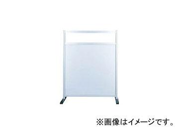 生興/SEIKO 工場用アルミ衝立単体 SF30A34