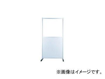 生興/SEIKO 工場用アルミ衝立単体 SF30A36