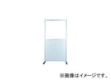 生興/SEIKO 工場用アルミ衝立単体 SF30A46