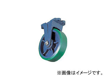 京町産業車輌/KYOMACHI ダクタイル金具付ウレタン車輪 FHU130X50