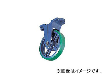 京町産業車輌/KYOMACHI ダクタイル製金具付ウレタン車輪 130mm FU130