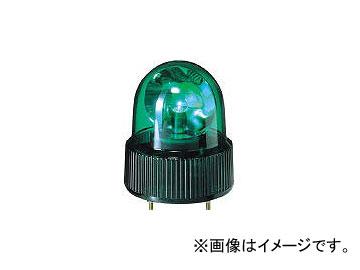 パトライト/PATLITE SKH-A型 小型回転灯 φ118 オールプラスチックタイプ 緑 SKH101A GN(1004492) JAN:4938766001442