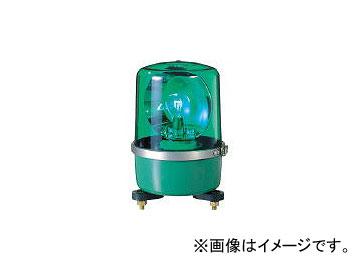 パトライト/PATLITE SKP-A型 中型回転灯 φ138 緑 SKP104A GN(1006860) JAN:4938766001985
